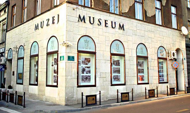 muzej_sarajevo_1878